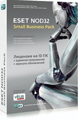 Антивирус  ESET NOD32 Small Business Pack (10 ПК, 1 год)