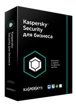 Kaspersky Endpoint Security для бизнеса – Стандартный Russian Edition. 10-14 Node 1 year Base License
