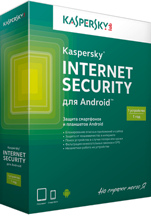 Kaspersky Internet Security для Android (1 устройство, 1 год)
